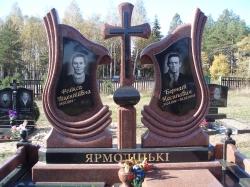Двойной памятник_193