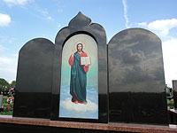 Двойной памятник_75