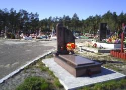 Гранитые Памятники Для ОДНОГО